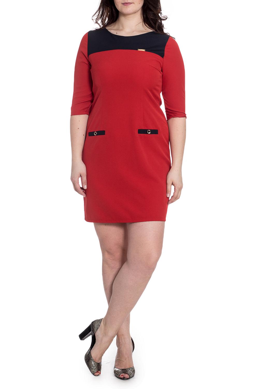 ПлатьеПлатья<br>Красное платье с контрастной отделкой. Модель выполнена из приятного материала. Отличный выбор для любого случая.  В изделии использованы цвета: красный, темно-синий  Рост девушки-фотомодели 180 см.<br><br>Горловина: С- горловина<br>По длине: До колена<br>По материалу: Тканевые<br>По рисунку: Однотонные<br>По силуэту: Приталенные<br>По стилю: Повседневный стиль<br>По элементам: С декором<br>Рукав: Рукав три четверти<br>По сезону: Осень,Весна<br>Размер : 50<br>Материал: Плательная ткань<br>Количество в наличии: 1