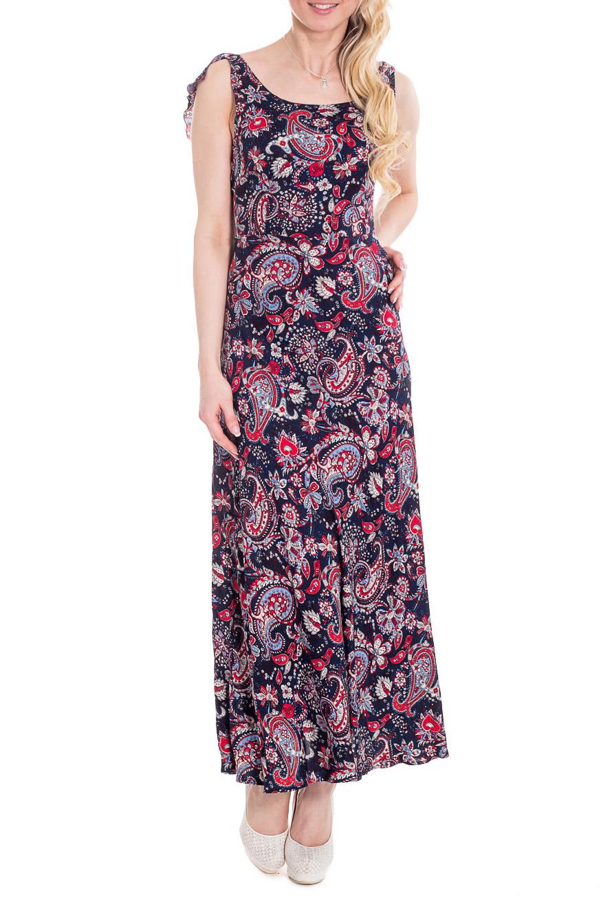 ПлатьеПлатья<br>Цветное платье в пол без рукавов. На спинке глубокий вырез с воланами. Модель выполнена из приятного материала. Отличный выбор для любого случая. Молния на спинке.  Цвет: синий, розовый, голубой  Рост девушки-фотомодели 170 см<br><br>Горловина: С- горловина<br>По длине: Макси<br>По материалу: Вискоза<br>По рисунку: С принтом,Цветные,Этнические<br>По силуэту: Полуприталенные<br>По стилю: Повседневный стиль,Летний стиль<br>По элементам: С воланами и рюшами,С открытой спиной<br>Рукав: Без рукавов<br>По сезону: Лето<br>По форме: Платье - трапеция<br>Размер : 42-44<br>Материал: Вискоза<br>Количество в наличии: 3