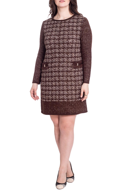 ПлатьеПлатья<br>Приталенное платье с круглой горловиной и длинными рукавами. Вязаный трикотаж - это красота, тепло и комфорт. В вязаных вещах очень легко оставаться женственной и в то же время не замёрзнуть.  В изделии использованы цвета: коричневый, бежевый  Рост девушки-фотомодели 180 см<br><br>Горловина: С- горловина<br>По длине: До колена<br>По материалу: Вязаные,Шерсть<br>По рисунку: С принтом,Цветные<br>По сезону: Осень,Зима<br>По силуэту: Приталенные<br>По стилю: Повседневный стиль<br>По форме: Платье - футляр<br>По элементам: С карманами<br>Рукав: Длинный рукав<br>Размер : 46,48,50,52,54,56<br>Материал: Вязаное полотно<br>Количество в наличии: 15