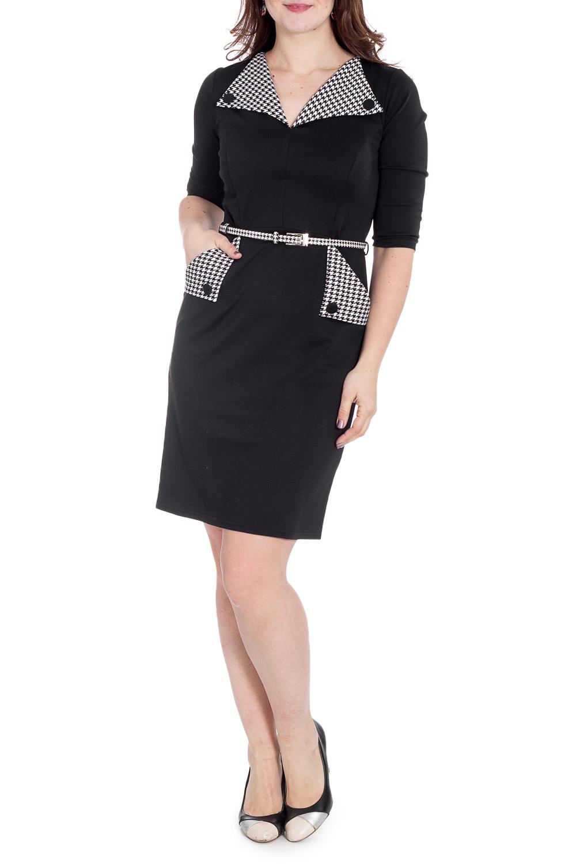 ПлатьеПлатья<br>Красивое платье из приятного трикотажа, полуприталенного силуэта. Рукав 3/4, втачной. Отличный выбор для повседневного и делового гардероба. Платье без пояса  В изделии использованы цвета: черный, белый  Рост девушки-фотомодели 180 см.<br><br>Воротник: Отложной<br>Горловина: V- горловина<br>По длине: До колена<br>По материалу: Вискоза,Трикотаж<br>По образу: Город,Офис,Свидание<br>По рисунку: С принтом,Цветные<br>По силуэту: Приталенные<br>По стилю: Офисный стиль,Повседневный стиль<br>По форме: Платье - футляр<br>По элементам: С декором,С карманами<br>Рукав: До локтя<br>По сезону: Осень,Весна,Зима<br>Размер : 48,50<br>Материал: Трикотаж<br>Количество в наличии: 3