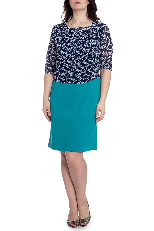 ПлатьеПлатья<br>Интересное платье с имитацией блузки и юбки. Модель выполнена из приятного материала. Отличный выбор для любого случая.  В изделии использованы цвета: синий, бирюзовый, белый и др.  Рост девушки-фотомодели 180 см.<br><br>Горловина: Лодочка<br>По сезону: Осень,Весна<br>Размер : 56<br>Материал: Трикотаж + Шифон<br>Количество в наличии: 1