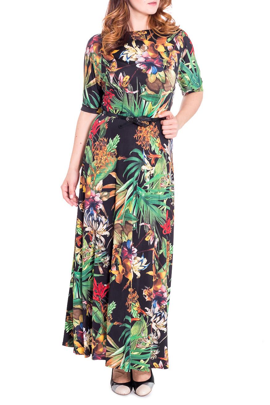 ПлатьеПлатья<br>Замечательное платье в пол с круглой горловиной и рукавами до локтя. Модель выполнена из приятного трикотажа. Отличный выбор для любого случая. Платье без пояса  Цвет: мультицвет  Рост девушки-фотомодели 180 см.<br><br>Горловина: С- горловина<br>По длине: Макси<br>По материалу: Вискоза,Трикотаж<br>По образу: Город,Свидание<br>По рисунку: Растительные мотивы,Цветные<br>По сезону: Весна,Всесезон,Зима,Лето,Осень<br>По силуэту: Полуприталенные<br>По стилю: Нарядный стиль,Повседневный стиль<br>По форме: Платье - трапеция<br>Рукав: До локтя<br>Размер : 46<br>Материал: Холодное масло<br>Количество в наличии: 2