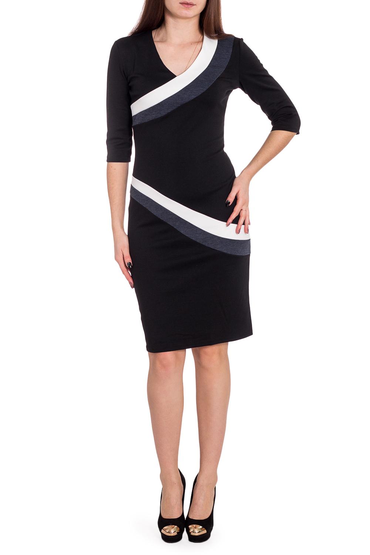 ПлатьеПлатья<br>Платье из плотного трикотажного полотна.  Сильно прилегающий силуэт, втачные рукава, длиной 3/4.  Горловина, и низ полочки декорированы контрастными ассиметричными вставками.   Длина по спинке 96-106 см. в зависимости от размера.  В изделии использованы цвета: черный, серый, белый  Рост девушки-фотомодели 173 см<br><br>Горловина: V- горловина<br>По длине: До колена<br>По материалу: Вискоза,Трикотаж<br>По образу: Город,Свидание<br>По рисунку: Цветные<br>По силуэту: Приталенные<br>По стилю: Повседневный стиль<br>По форме: Платье - футляр<br>Рукав: До локтя<br>По сезону: Осень,Весна<br>Размер : 42,44,46,50<br>Материал: Джерси<br>Количество в наличии: 10