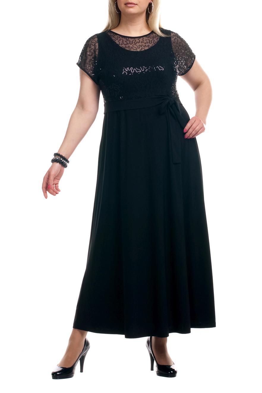 ПлатьеПлатья<br>Нарядное платье с имитацией накидки из ткани с пайетками. Модель выполнена из приятных материалов. Отличный выбор для любого торжества.  Цвет: черный  Рост девушки-фотомодели 173 см.<br><br>Горловина: С- горловина<br>По материалу: Гипюровая сетка,Трикотаж<br>По рисунку: Однотонные<br>По сезону: Весна,Всесезон,Зима,Лето,Осень<br>По силуэту: Полуприталенные<br>По стилю: Нарядный стиль,Вечерний стиль<br>По элементам: С поясом<br>Рукав: Короткий рукав<br>По длине: Макси<br>Размер : 54,56,66,68<br>Материал: Холодное масло + Гипюровая сетка<br>Количество в наличии: 4