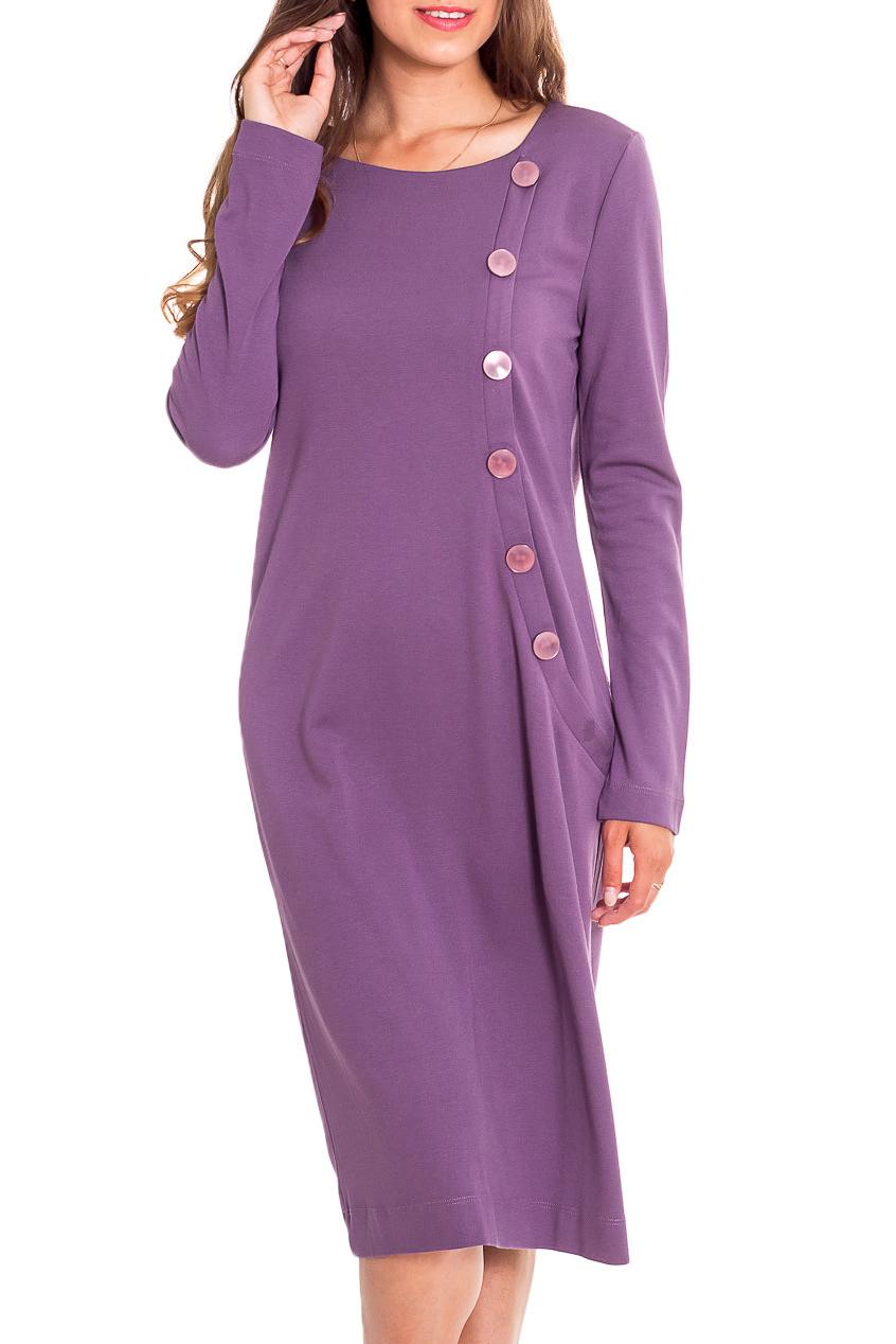 ПлатьеПлатья<br>Однотонное платье с круглой горловиной и длинными рукавами. Модель выполнена из приятного материала. Отличный выбор для повседневного гардероба.  Цвет: сиреневый  Рост девушки-фотомодели 170 см<br><br>Горловина: С- горловина<br>По длине: Ниже колена<br>По материалу: Вискоза,Трикотаж<br>По рисунку: Однотонные<br>По силуэту: Полуприталенные<br>По стилю: Повседневный стиль<br>По форме: Платье - трапеция<br>По элементам: С отделочной фурнитурой<br>Рукав: Длинный рукав<br>По сезону: Осень,Весна,Зима<br>Размер : 44<br>Материал: Трикотаж<br>Количество в наличии: 1