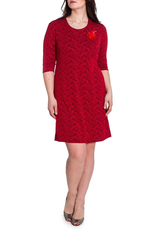 ПлатьеПлатья<br>Цветное платье с круглой горловиной и рукавами 3/4. Модель выполнена из приятного трикотажа. Отличный выбор для любого случая.  В изделии использованы цвета: красный и др.  Рост девушки-фотомодели 180 см.<br><br>Горловина: С- горловина<br>По длине: Ниже колена<br>По материалу: Трикотаж<br>По рисунку: Растительные мотивы,С принтом,Цветные,Цветочные<br>По сезону: Зима,Осень,Весна<br>По силуэту: Полуприталенные<br>По стилю: Повседневный стиль<br>По форме: Платье - футляр<br>По элементам: С декором<br>Рукав: Рукав три четверти<br>Размер : 50,60<br>Материал: Трикотаж<br>Количество в наличии: 2
