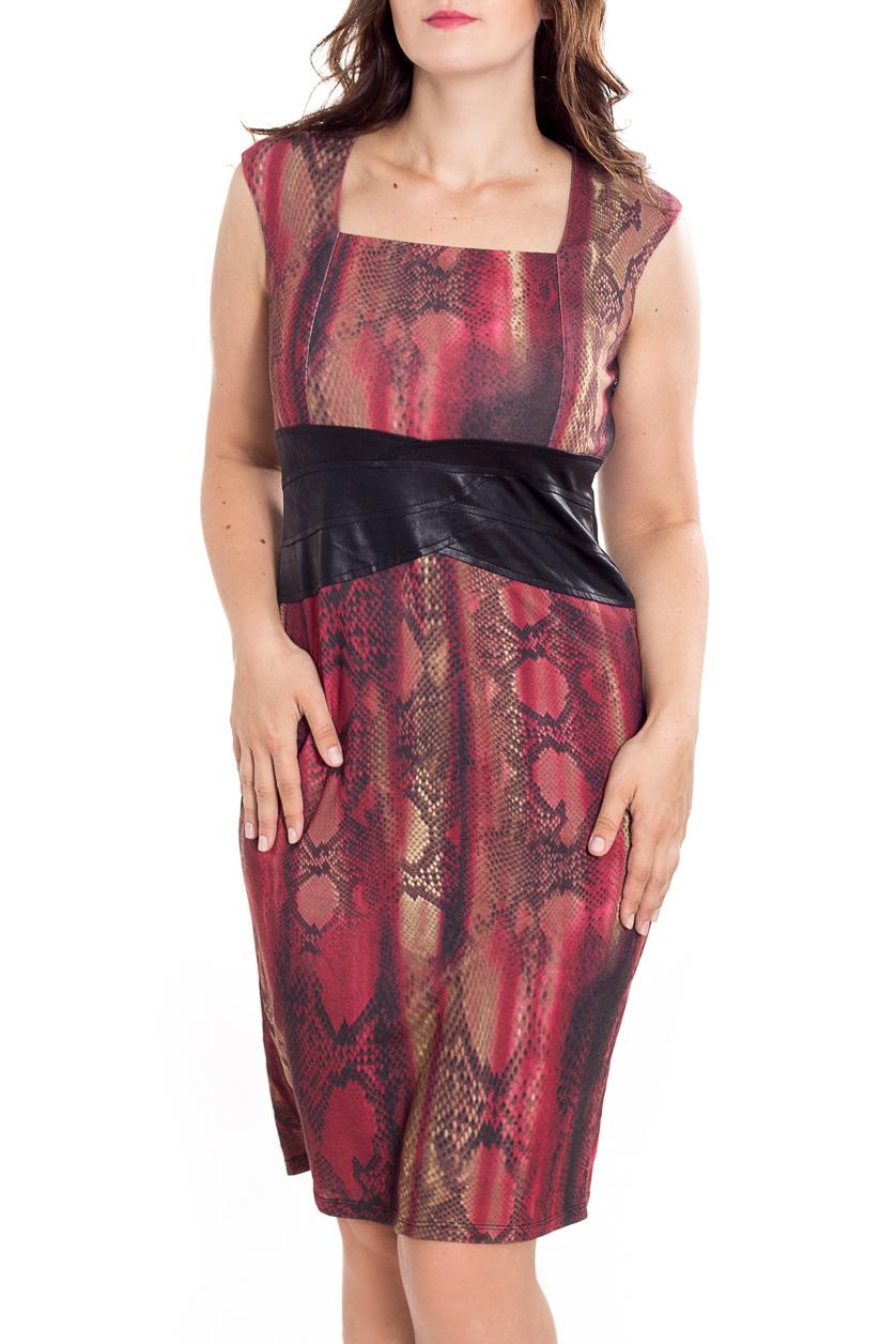 ПлатьеПлатья<br>Чудесное платье с квадратной горловиной и короткими рукавами. Модель выполнена из мягкого трикотажа. Отличный выбор для повседневного гардероба.  В изделии использованы цвета: розовый, бежевый  Рост девушки-фотомодели 180 см<br><br>Горловина: Квадратная горловина<br>По длине: До колена<br>По материалу: Трикотаж<br>По образу: Город,Свидание<br>По рисунку: Рептилия,С принтом,Цветные<br>По силуэту: Приталенные<br>По стилю: Повседневный стиль<br>По форме: Платье - футляр<br>Рукав: Короткий рукав<br>По сезону: Осень,Весна<br>Размер : 48,50,52<br>Материал: Трикотаж<br>Количество в наличии: 3