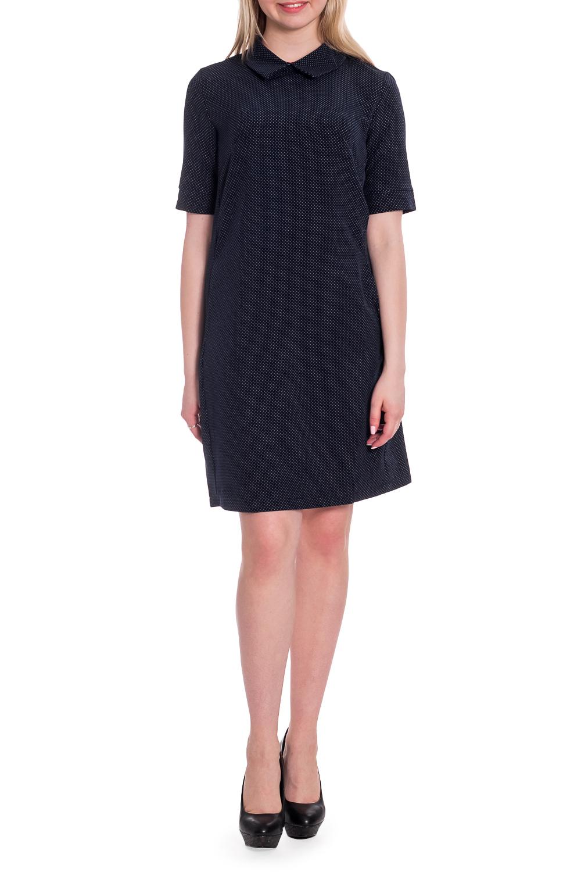 ПлатьеПлатья<br>Лаконичное платье с отложным воротничком и рукавами до локтя. Модель выполнена из приятного материала. Отличный выбор для любого случая.  В изделии использованы цвета: темно-синий, белый  Рост девушки-фотомодели 170 см<br><br>Воротник: Отложной<br>По длине: До колена<br>По материалу: Трикотаж,Хлопок<br>По рисунку: С принтом,Цветные,В горошек<br>По силуэту: Полуприталенные<br>По стилю: Классический стиль,Офисный стиль,Повседневный стиль<br>По форме: Платье - трапеция<br>Рукав: До локтя<br>По сезону: Осень,Весна<br>Размер : 42,44,46,48<br>Материал: Трикотаж<br>Количество в наличии: 4