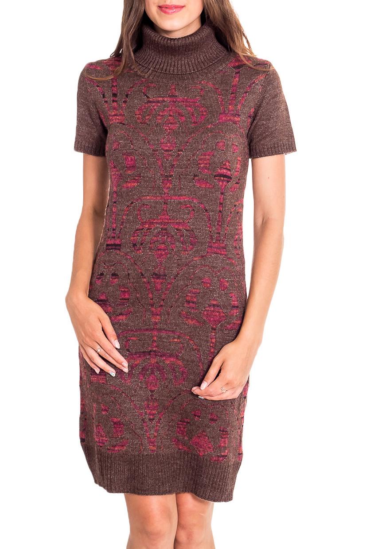 ПлатьеПлатья<br>Уютное платье с короткими рукавами из вязаного трикотажа. Вязаный трикотаж - это красота, тепло и комфорт. В вязанных вещах очень легко оставаться женственной и в то же время не замёрзнуть.  В изделии использованы цвета: коричневый, розовый  Рост девушки-фотомодели 170 см<br><br>Воротник: Стойка<br>По длине: До колена<br>По материалу: Вязаные,Трикотаж<br>По рисунку: С принтом,Цветные<br>По сезону: Зима,Осень,Весна<br>По силуэту: Приталенные<br>По стилю: Повседневный стиль<br>По форме: Платье - футляр<br>Рукав: Короткий рукав<br>Размер : 44,48<br>Материал: Вязаное полотно<br>Количество в наличии: 2