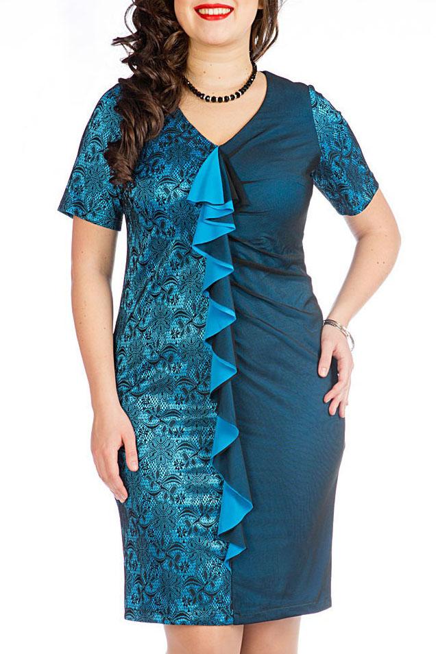 ПлатьеПлатья<br>Платье прилегающего силуэта, с драпировками. Длиной до колена, рукав втачной - короткий, вырез горловины: V-образный. По середине переда волан, низ платья заужен. Застежка молния потайная в среднем шве спинки, сзади шлица.   Длина платья по середине спинки: 101 - 104 см.  Цвет: голубой, черный  Ростовка изделия 170 см.<br><br>Горловина: V- горловина<br>По длине: До колена<br>По материалу: Гипюр<br>По образу: Выход в свет,Свидание<br>По сезону: Весна,Всесезон,Зима,Лето,Осень<br>По силуэту: Полуприталенные<br>По стилю: Нарядный стиль<br>По форме: Платье - футляр<br>По элементам: С воланами и рюшами,С декором<br>Рукав: Короткий рукав<br>По рисунку: Цветные<br>Размер : 50<br>Материал: Гипюр<br>Количество в наличии: 1