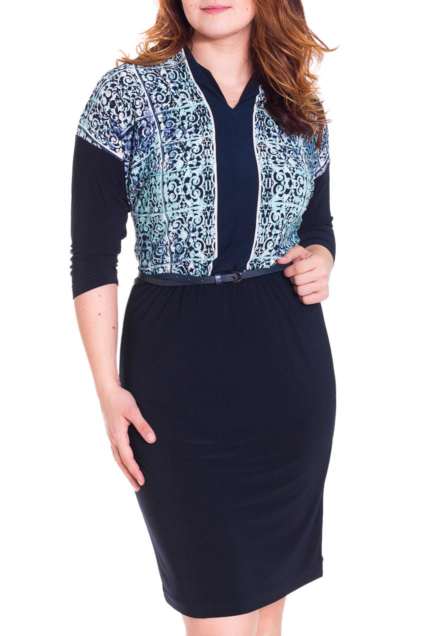 ПлатьеПлатья<br>Великолепное платье с V-образной горловиной и рукавами 3/4. Отличный выбор для повседневного гардероба. Платье дополнено поясом.  Цвет: синий, голубой  Рост девушки-фотомодели 180 см<br><br>Горловина: V- горловина<br>По длине: До колена<br>По материалу: Вискоза,Трикотаж<br>По образу: Город,Свидание<br>По рисунку: Абстракция,Цветные<br>По сезону: Весна,Осень<br>По силуэту: Полуприталенные<br>По стилю: Повседневный стиль<br>По форме: Платье - футляр<br>По элементам: С поясом<br>Рукав: Рукав три четверти<br>Размер : 44,46,48,50,52,54,56,58<br>Материал: Холодное масло<br>Количество в наличии: 8