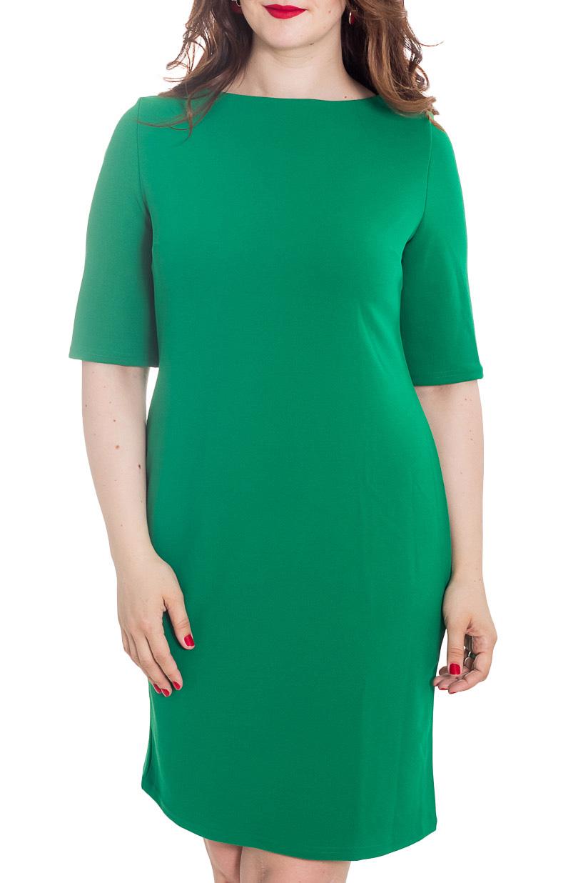 ПлатьеПлатья<br>Элегантное платье лаконичного дизайна прямого кроя. Вырез горловины, аккуратная лодочка, обработан обтачкой, рукав до локтя. Модель выполнена из комфортного полотна.  Цвет: зеленый.  Рост девушки-фотомодели 180 см<br><br>Горловина: Лодочка<br>По длине: До колена<br>По материалу: Тканевые<br>По рисунку: Однотонные<br>По сезону: Весна,Зима,Лето,Осень,Всесезон<br>По силуэту: Прямые<br>По стилю: Классический стиль,Кэжуал,Офисный стиль,Повседневный стиль<br>По форме: Платье - футляр<br>Рукав: До локтя<br>Размер : 44-46<br>Материал: Плательная ткань<br>Количество в наличии: 2