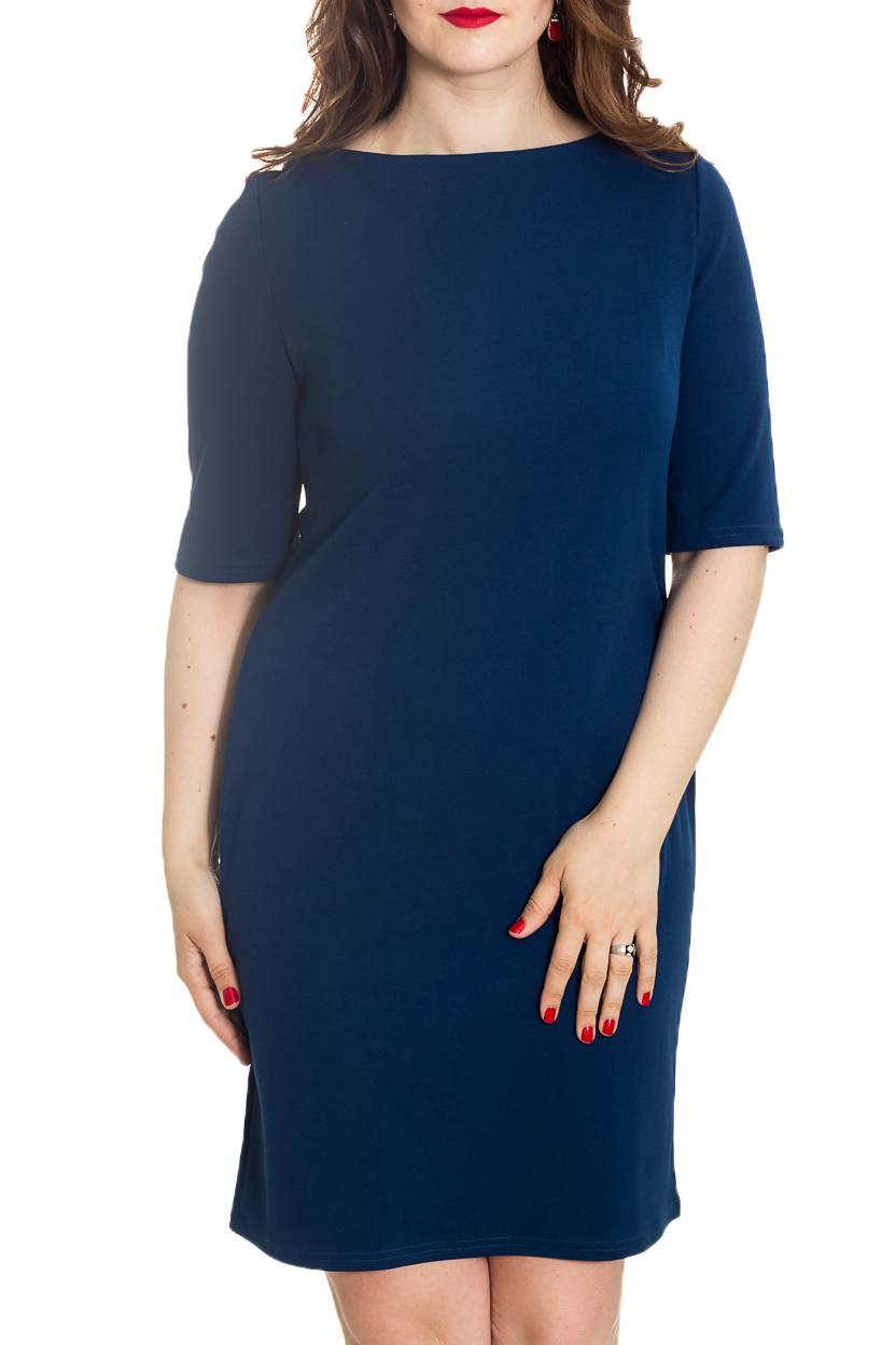 ПлатьеПлатья<br>Элегантное платье лаконичного дизайна прямого кроя. Вырез горловины, аккуратная quot;лодочкаquot;, обработан обтачкой, рукав до локтя. Модель выполнена из комфортного полотна.  Цвет: синий.  Рост девушки-фотомодели 180 см<br><br>Горловина: Лодочка<br>По длине: До колена<br>По материалу: Тканевые<br>По рисунку: Однотонные<br>По сезону: Весна,Зима,Лето,Осень,Всесезон<br>По силуэту: Прямые<br>По стилю: Классический стиль,Кэжуал,Офисный стиль,Повседневный стиль<br>По форме: Платье - футляр<br>Рукав: До локтя<br>Размер : 44-46,48-50,52-54<br>Материал: Плательная ткань<br>Количество в наличии: 4