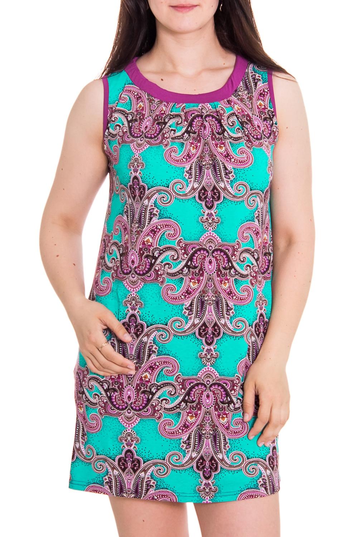 ПлатьеПлатья<br>Женское домашнее платье без рукавов. Домашняя одежда, прежде всего, должна быть удобной, практичной и красивой. В платье Вы будете чувствовать себя комфортно, особенно, по вечерам после трудового дня.  Цвет: бирюзовый, фиолетовый  Рост девушки-фотомодели 180 см.<br><br>Бретели: Широкие бретели<br>По длине: Миди<br>По материалу: Вискоза,Трикотажные<br>По рисунку: Абстракция,Цветные<br>По сезону: Лето<br>По силуэту: Полуприталенные<br>По стилю: Возрастные,Молодежные,Повседневные<br>По элементам: Без рукавов<br>Горловина: С- горловина<br>По размеру: Большие размеры,Маленькие размеры<br>Размер : 46,48,52,54<br>Материал: Вискоза<br>Количество в наличии: 1