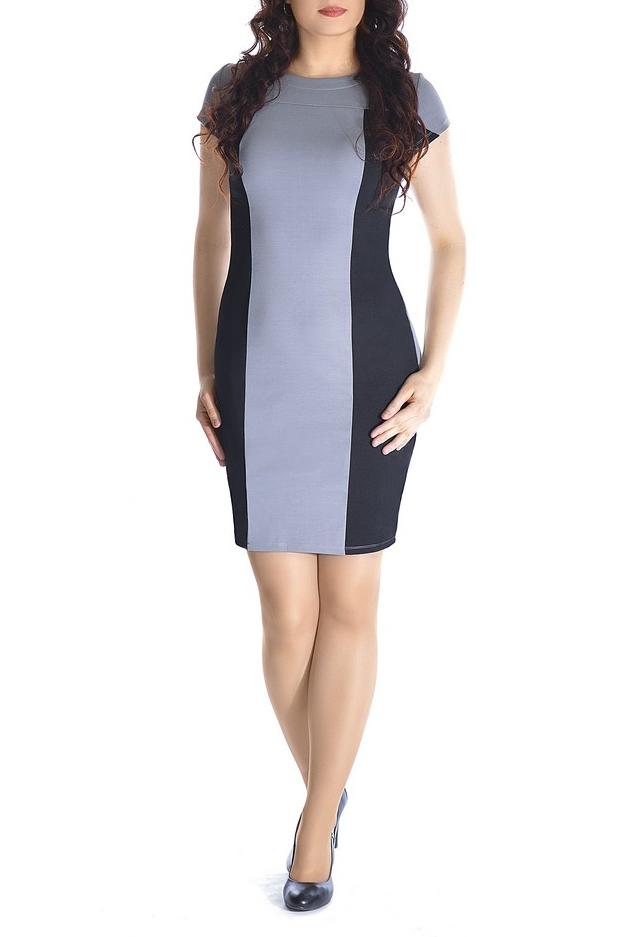 ПлатьеПлатья<br>Повседневное и в тоже время элегантное платье-футляр. Контрастные вставки платья подчеркивают силуэт. Рукава короткие. Вырез горловины округлый.   В изделии использованы цвета: серый, черный  Рост девушки-фотомодели 170 см<br><br>Горловина: С- горловина<br>По длине: До колена<br>По материалу: Вискоза,Трикотаж<br>По рисунку: Цветные<br>По силуэту: Приталенные<br>По стилю: Офисный стиль,Повседневный стиль<br>По форме: Платье - футляр<br>Рукав: Короткий рукав<br>По сезону: Осень,Весна,Зима<br>Размер : 44,46,48,50<br>Материал: Трикотаж<br>Количество в наличии: 12