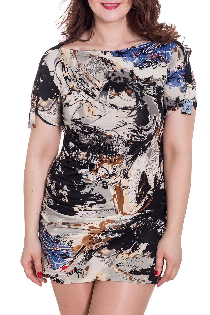 ПлатьеПлатья<br>Цветное платье с элегантным вырезом горловины. Модель выполнена из приятного трикотажа. Отличный выбор для повседневного гардероба.  Цвет: бежевый, черный, серый, голубой  Рост девушки-фотомодели 180 см<br><br>Горловина: Лодочка<br>По длине: Мини<br>По материалу: Вискоза,Трикотаж<br>По образу: Город,Свидание<br>По рисунку: Абстракция,С принтом,Цветные<br>По силуэту: Приталенные<br>По стилю: Повседневный стиль<br>По форме: Платье - футляр<br>Рукав: Короткий рукав<br>По сезону: Лето<br>Размер : 46,50<br>Материал: Холодное масло<br>Количество в наличии: 2