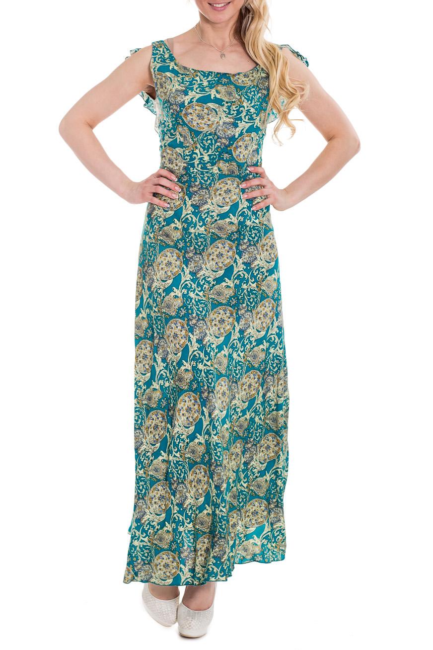 ПлатьеПлатья<br>Цветное платье в пол без рукавов. На спинке глубокий вырез с воланами. Модель выполнена из приятного материала. Отличный выбор для любого случая. Молния на спинке.  Цвет: бирюзовый, зеленый  Рост девушки-фотомодели 170 см<br><br>Горловина: С- горловина<br>По длине: Макси<br>По материалу: Вискоза<br>По образу: Город,Свидание<br>По рисунку: С принтом,Цветные,Этнические<br>По силуэту: Полуприталенные<br>По стилю: Повседневный стиль<br>По элементам: С воланами и рюшами,С открытой спиной<br>Рукав: Без рукавов<br>По сезону: Лето<br>Размер : 42-44<br>Материал: Вискоза<br>Количество в наличии: 1