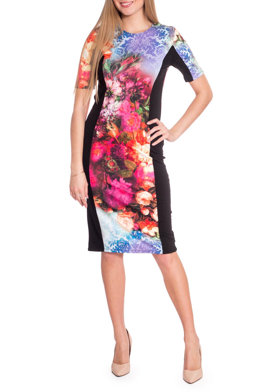 ПлатьеПлатья<br>Цветное платье приталенного силуэта с контрастными вертикальными вставками. Модель выполнена из приятного материала. Отличный выбор для любого случая.В изделии использованы цвета: розовый, голубой, черный и др.Ростовка изделия 164 см.Параметры размеров:40 размер - обхват груди 80 см., обхват талии 62 см., обхват бедер 86 см.42 размер - обхват груди 84 см., обхват талии 66 см., обхват бедер 92 см.44 размер - обхват груди 88 см., обхват талии 70 см., обхват бедер 96 см.46 размер - обхват груди 92 см., обхват талии 74 см., обхват бедер 100 см.48 размер - обхват груди 96 см., обхват талии 78 см., обхват бедер 104 см.50 размер - обхват груди 100 см., обхват талии 82 см., обхват бедер 108 см.52 размер - обхват груди 104 см., обхват талии 86 см., обхват бедер 112 см.54 размер - обхват груди 108 см., обхват талии 90 см., обхват бедер 116 см.56 размер - обхват груди 112 см., обхват талии 94 см., обхват бедер 120 см.58 размер - обхват груди 116 см., обхват талии 98 см., обхват бедер 124 см.60 размер - обхват груди 120 см., обхват талии 100 см., обхват бедер 128 см.Рост девушки-фотомодели 170 см.<br><br>Горловина: С- горловина<br>Рукав: Короткий рукав<br>Длина: Ниже колена<br>Материал: Вискоза<br>Рисунок: Растительные мотивы,С принтом,Цветные,Цветочные<br>Сезон: Весна,Лето,Осень<br>Силуэт: Приталенные<br>Стиль: Повседневный стиль<br>Форма: Платье - футляр<br>Размер : 44,46<br>Материал: Вискоза<br>Количество в наличии: 2
