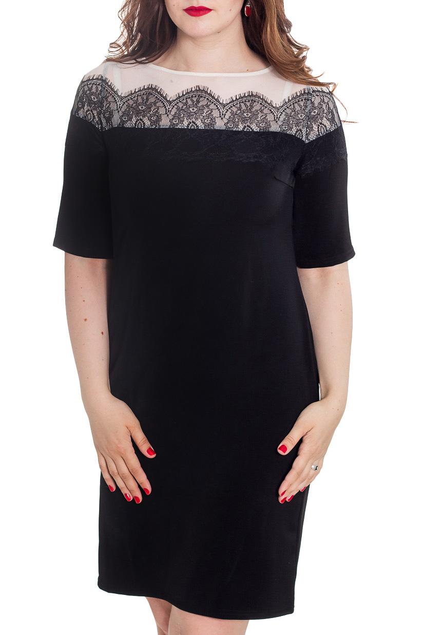 ПлатьеПлатья<br>Элегантное платье лаконичного дизайна прямого кроя. Вырез горловины, аккуратная лодочка, обработан обтачкой, рукав до локтя. Модель выполнена из комфортного полотна, декорированного гипюром.  Цвет: черный.  Рост девушки-фотомодели 180 см<br><br>Горловина: Лодочка<br>По длине: До колена<br>По материалу: Гипюр,Тканевые<br>По образу: Город,Свидание<br>По сезону: Весна,Зима,Лето,Осень,Всесезон<br>По силуэту: Прямые<br>По стилю: Нарядный стиль,Повседневный стиль<br>По форме: Платье - футляр<br>По элементам: С декором<br>Рукав: До локтя<br>По рисунку: Цветные<br>Размер : 48-50,56-58<br>Материал: Плательная ткань + Гипюр<br>Количество в наличии: 1