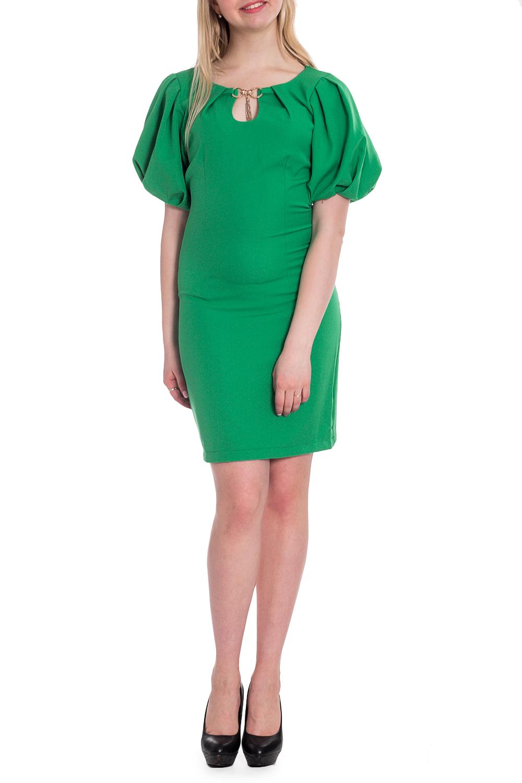 ПлатьеПлатья<br>Однотонное платье приталенного силуэта с объемными рукавами и декоративной quot;капелькойquot;. Модель выполнена из приятного материала. Отличный выбор для любого случая.  В изделии использованы цвета: зеленый  Рост девушки-фотомодели 170 см<br><br>Горловина: С- горловина<br>По длине: До колена<br>По материалу: Тканевые<br>По рисунку: Однотонные<br>По силуэту: Приталенные<br>По стилю: Нарядный стиль,Повседневный стиль<br>По форме: Платье - футляр<br>По элементам: С декором,С отделочной фурнитурой<br>Рукав: Короткий рукав<br>По сезону: Осень,Весна<br>Размер : 42,44,46,48<br>Материал: Плательная ткань<br>Количество в наличии: 4