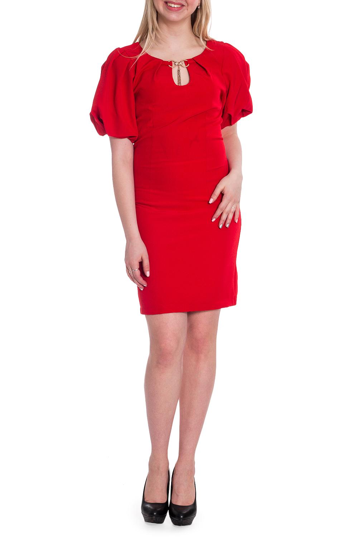 ПлатьеПлатья<br>Однотонное платье приталенного силуэта с объемными рукавами и декоративной quot;капелькойquot;. Модель выполнена из приятного материала. Отличный выбор для любого случая.  В изделии использованы цвета: красный  Рост девушки-фотомодели 170 см<br><br>Горловина: С- горловина<br>По длине: До колена<br>По материалу: Тканевые<br>По рисунку: Однотонные<br>По силуэту: Приталенные<br>По стилю: Нарядный стиль,Повседневный стиль<br>По форме: Платье - футляр<br>По элементам: С декором,С отделочной фурнитурой<br>Рукав: Короткий рукав<br>По сезону: Осень,Весна<br>Размер : 42,44,46,48<br>Материал: Плательная ткань<br>Количество в наличии: 4
