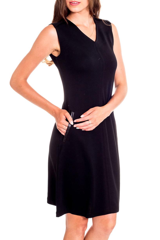 ПлатьеПлатья<br>Однотонное платье без рукавов с V-образной горловиной. Модель выполнена из приятного материала. Отличный выбор для повседневного и делового гардероба.  Цвет: черный  Рост девушки-фотомодели 170 см<br><br>Горловина: V- горловина<br>По длине: До колена<br>По материалу: Вискоза,Трикотаж<br>По рисунку: Однотонные<br>По силуэту: Полуприталенные<br>По стилю: Классический стиль,Офисный стиль,Повседневный стиль<br>По форме: Платье - трапеция<br>Рукав: Без рукавов<br>По сезону: Осень,Весна<br>Размер : 44,46,48<br>Материал: Трикотаж<br>Количество в наличии: 3