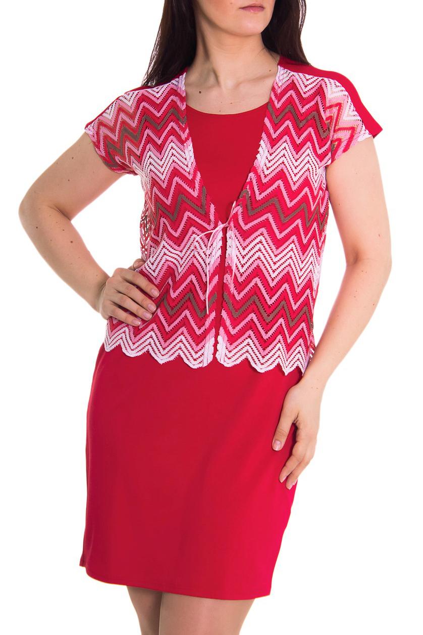 ПлатьеПлатья<br>Женское платье с круглой горловиной и короткими рукавами. Модель выполнена из плотного трикотажа и гипюра.   Цвет: красный, белый  Рост девушки-фотомодели 180 см<br><br>Горловина: С- горловина<br>По рисунку: В полоску,Цветные,С принтом<br>По сезону: Весна,Осень<br>Рукав: Короткий рукав<br>По форме: Платье - футляр<br>По материалу: Гипюр,Трикотаж<br>По стилю: Повседневный стиль,Нарядный стиль<br>По длине: До колена<br>По силуэту: Приталенные<br>Размер : 50,52,54,56,58,60<br>Материал: Джерси + Гипюр<br>Количество в наличии: 15