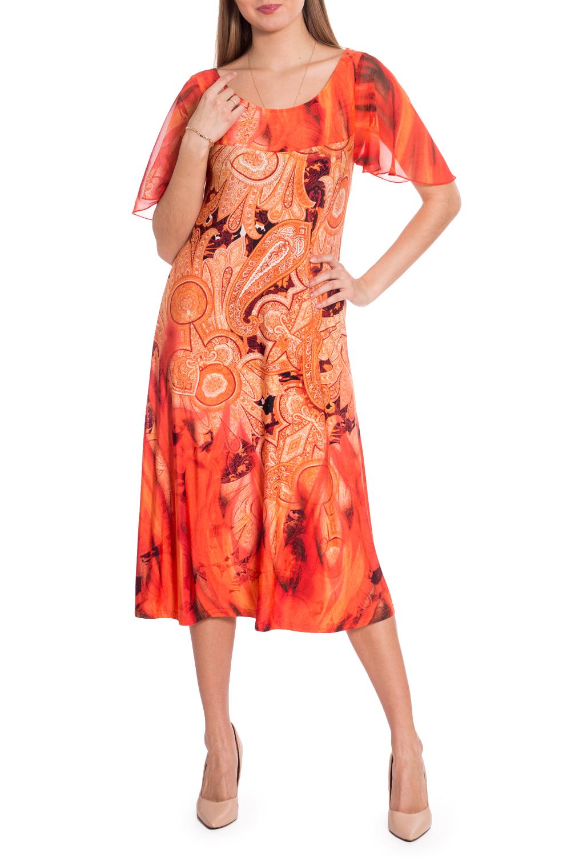 ПлатьеПлатья<br>Яркое платье с круглой горловиной и короткими рукавами. Модель выполнена из приятного материала. Отличный выбор для любого случая.  В изделии использованы цвета: оранжевый, красный и др.  Рост девушки-фотомодели 170 см  Параметры размеров: 42 размер - обхват груди 84 см., обхват талии 66 см., обхват бедер 90 см. 44 размер - обхват груди 88 см., обхват талии 70 см., обхват бедер 94 см. 46 размер - обхват груди 92 см., обхват талии 74 см., обхват бедер 98 см. 48 размер - обхват груди 96 см., обхват талии 78 см., обхват бедер 102 см. 50 размер - обхват груди 100 см., обхват талии 82 см., обхват бедер 106 см. 52 размер - обхват груди 104 см., обхват талии 86 см., обхват бедер 110 см. 54 размер - обхват груди 108 см., обхват талии 92 см., обхват бедер 116 см. 56 размер - обхват груди 112 см., обхват талии 98 см., обхват бедер 122 см. 58 размер - обхват груди 116 см., обхват талии 104 см., обхват бедер 128 см. 60 размер - обхват груди 120 см., обхват талии 110 см., обхват бедер 134 см. 62 размер - обхват груди 124 см., обхват талии 118 см., обхват бедер 140 см. 64 размер - обхват груди 128 см., обхват талии 126 см., обхват бедер 146 см. 66 размер - обхват груди 132 см., обхват талии 132 см., обхват бедер 152 см. 68 размер - обхват груди 138 см., обхват талии 140 см., обхват бедер 158 см.<br><br>Горловина: С- горловина<br>По длине: Ниже колена<br>По материалу: Трикотаж,Шифон<br>По рисунку: С принтом,Цветные,Этнические<br>По силуэту: Полуприталенные<br>По стилю: Нарядный стиль,Повседневный стиль<br>По форме: Платье - трапеция<br>Рукав: Короткий рукав<br>По сезону: Лето<br>Размер : 44<br>Материал: Холодное масло + Шифон<br>Количество в наличии: 1