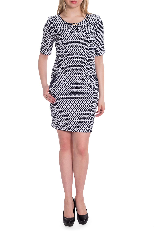 ПлатьеПлатья<br>Красивое платье с круглой горловиной и рукавами до локтя. Модель выполнена из приятного материала. Отличный выбор для любого случая.  В изделии использованы цвета: темно-синий, белый  Рост девушки-фотомодели 170 см<br><br>Горловина: С- горловина<br>По длине: До колена<br>По материалу: Тканевые,Хлопок<br>По рисунку: С принтом,Цветные<br>По силуэту: Приталенные<br>По стилю: Повседневный стиль<br>По форме: Платье - футляр<br>По элементам: С карманами,С молнией,С отделочной фурнитурой<br>Рукав: До локтя<br>По сезону: Осень,Весна<br>Размер : 42,48<br>Материал: Плательная ткань<br>Количество в наличии: 2