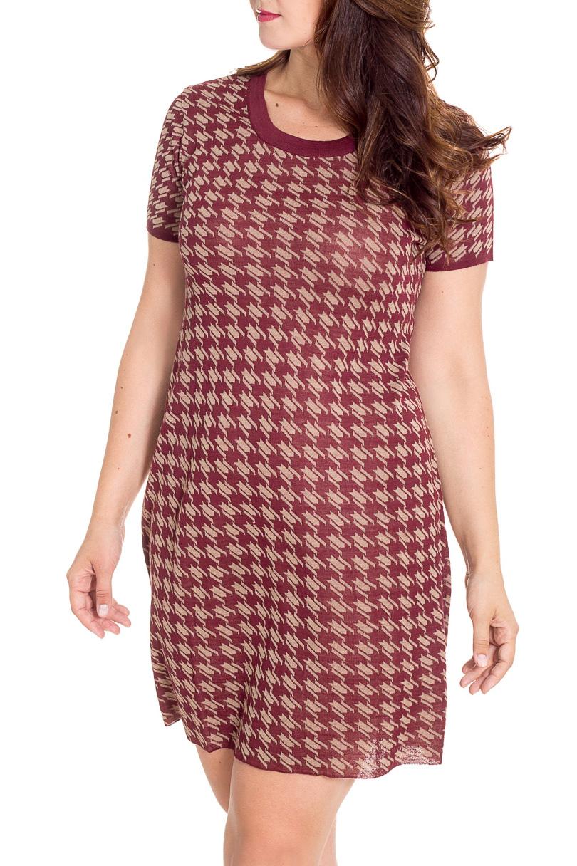 ПлатьеПлатья<br>Цветное платье с короткими рукавами. Модель выполнена из приятного материала. Отличный выбор для любого случая.  В изделии использованы цвета: бордовый, бежевый  Рост девушки-фотомодели 180 см.<br><br>Горловина: С- горловина<br>По длине: До колена<br>По материалу: Трикотаж<br>По рисунку: С принтом,Цветные<br>По силуэту: Полуприталенные<br>По стилю: Повседневный стиль<br>По форме: Платье - футляр<br>Рукав: Короткий рукав<br>По сезону: Осень,Весна<br>Размер : 44,46,48,50<br>Материал: Трикотаж<br>Количество в наличии: 4