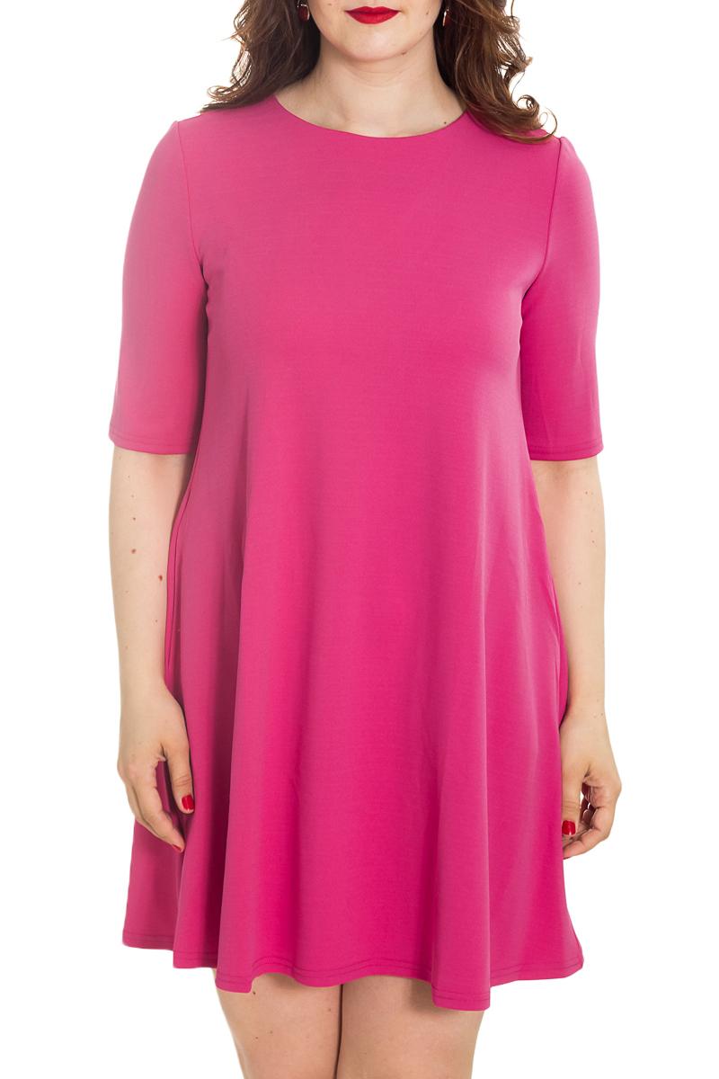 ПлатьеПлатья<br>Очаровательное платье с рукавом до локтя и V-образным вырезом на спинке. Изделие выполнено из комфортного плотного материала. В боковых швах имеются карманы.  Цвет: розовый.  Рост девушки-фотомодели 180 см<br><br>Горловина: С- горловина<br>По длине: До колена<br>По материалу: Тканевые<br>По рисунку: Однотонные<br>По сезону: Весна,Осень,Зима<br>По силуэту: Свободные<br>По стилю: Кэжуал,Повседневный стиль,Романтический стиль<br>По форме: Платье - трапеция<br>По элементам: С карманами<br>Рукав: До локтя<br>Размер : 52-54,56-58<br>Материал: Плательная ткань<br>Количество в наличии: 2