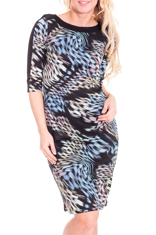 ПлатьеПлатья<br>Прекрасное платье с круглой горловиной и рукавами до локтя. Модель приталенного силуэта, выполнена из плотного трикотажа. Отличный выбор для повседневного гардероба.  Цвет: черный, голубой, розовый  Рост девушки-фотомодели 170 см.<br><br>Горловина: С- горловина<br>По длине: До колена<br>По материалу: Вискоза,Трикотаж<br>По рисунку: Абстракция,Цветные,С принтом<br>По сезону: Весна,Осень,Зима<br>По стилю: Повседневный стиль<br>По форме: Платье - футляр<br>Рукав: До локтя<br>По силуэту: Приталенные<br>Размер : 48,52<br>Материал: Трикотаж<br>Количество в наличии: 2