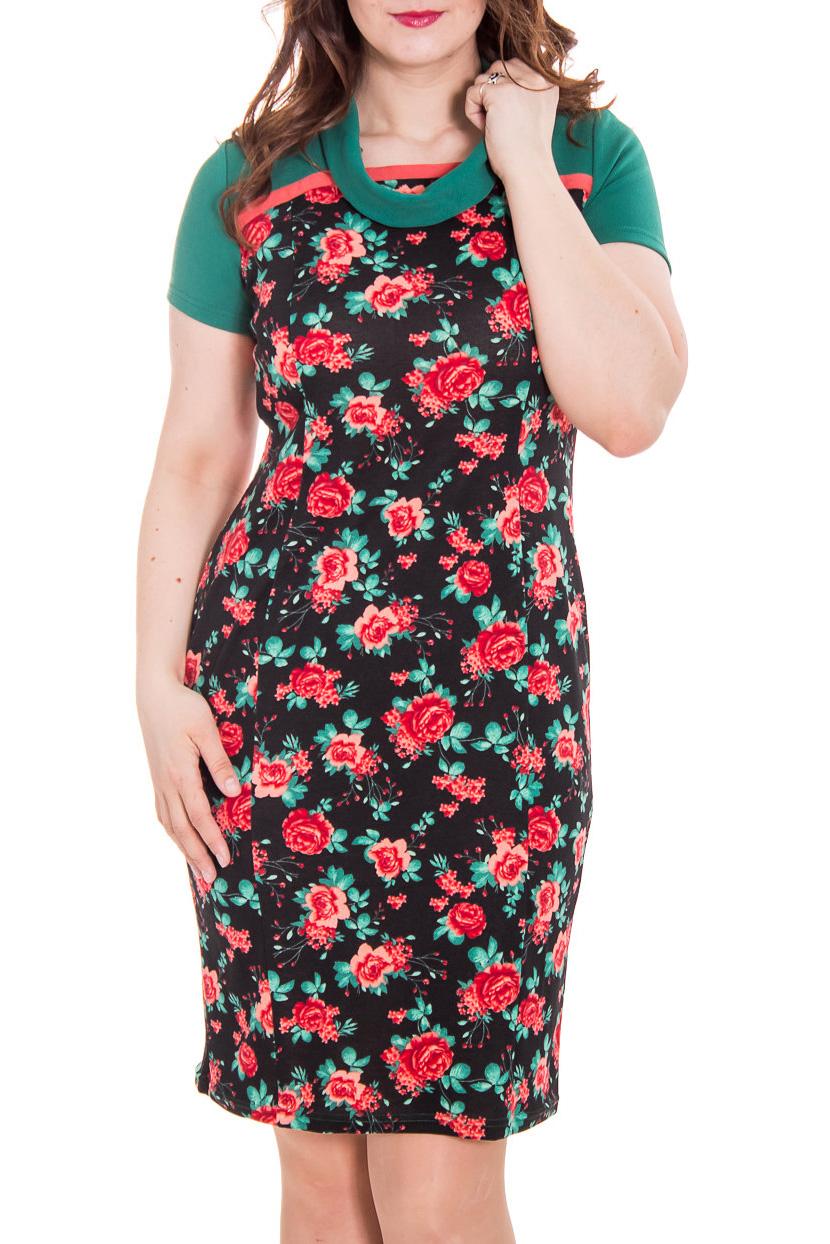 ПлатьеПлатья<br>Стильное платье прилегающего силуэта, комбинированное из трикотажных полотен – однотонных и с рисунком, длиной выше колена. Платье на кокетке, рукав втачной короткий, воротник - хомут оригинальной конструкции. Спереди рельефы. Длина платья 99 – 103 см.  Цвет: черный, красно-розовый, зеленый.  Рост девушки-фотомодели 180 см<br><br>Воротник: Хомут<br>По длине: Ниже колена<br>По материалу: Вискоза,Трикотаж<br>По рисунку: Растительные мотивы,С принтом,Цветные,Цветочные<br>По силуэту: Приталенные<br>По стилю: Повседневный стиль<br>По форме: Платье - футляр<br>Рукав: Короткий рукав<br>По сезону: Осень,Весна<br>Размер : 46,48,50,52<br>Материал: Джерси<br>Количество в наличии: 7