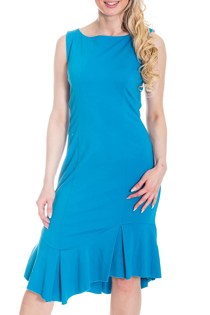 ПлатьеПлатья<br>Эффектное платье с асимметричным подолом. Модель выполнена из приятного материала. Отличный выбор для любого случая.  Цвет: голубой  Рост девушки-фотомодели 170 см<br><br>Горловина: С- горловина<br>По длине: Ниже колена<br>По материалу: Вискоза,Трикотаж<br>По образу: Свидание<br>По рисунку: Однотонные<br>По силуэту: Приталенные<br>По стилю: Повседневный стиль<br>По форме: Платье - футляр<br>По элементам: С воланами и рюшами,С фигурным низом<br>Рукав: Без рукавов<br>По сезону: Лето<br>Размер : 42,44,46,48<br>Материал: Трикотаж<br>Количество в наличии: 4