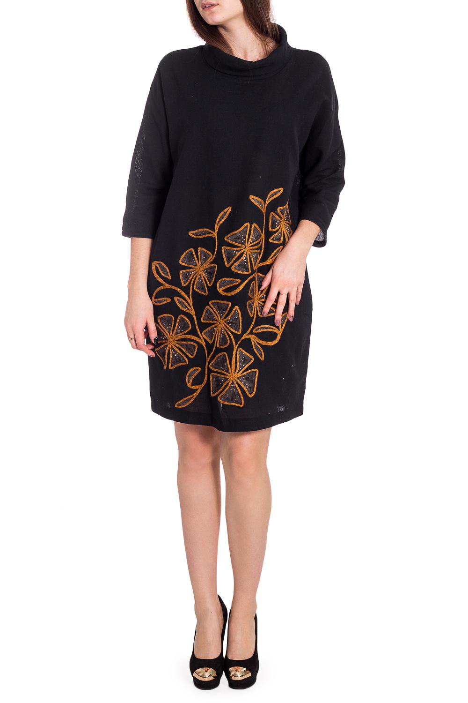 ПлатьеПлатья<br>Интересное платье с аппликацией. Модель выполнена из натурального хлопка. Отличный выбор для повседневного гардероба.  В изделии использованы цвета: черный, желтый  Рост девушки-фотомодели 173 см.<br><br>Воротник: Стойка<br>По длине: До колена<br>По материалу: Хлопок<br>По рисунку: Однотонные,С принтом<br>По силуэту: Свободные<br>По стилю: Повседневный стиль<br>По элементам: С декором<br>Рукав: Рукав три четверти<br>По сезону: Осень,Весна,Зима<br>Размер : 44,46,48,50,54<br>Материал: Хлопок<br>Количество в наличии: 5