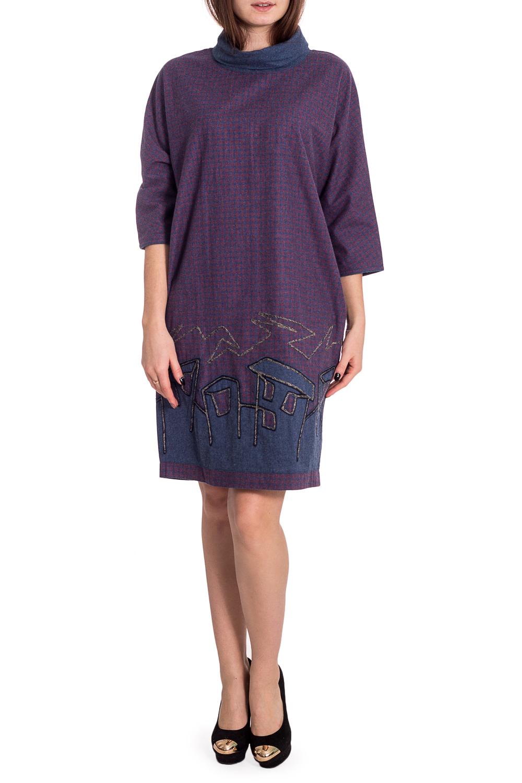 ПлатьеПлатья<br>Интересное платье с аппликацией. Модель выполнена из хлопкового материала. Отличный выбор для повседневного гардероба.  В изделии использованы цвета: фиолетовый, синий  Рост девушки-фотомодели 173 см.<br><br>Воротник: Стойка<br>По длине: До колена<br>По материалу: Хлопок<br>По рисунку: В клетку,С принтом,Цветные<br>По силуэту: Свободные<br>По стилю: Повседневный стиль<br>По элементам: С декором<br>Рукав: Рукав три четверти<br>По сезону: Осень,Весна,Зима<br>Размер : 44,46,48,50,56<br>Материал: Хлопок<br>Количество в наличии: 7