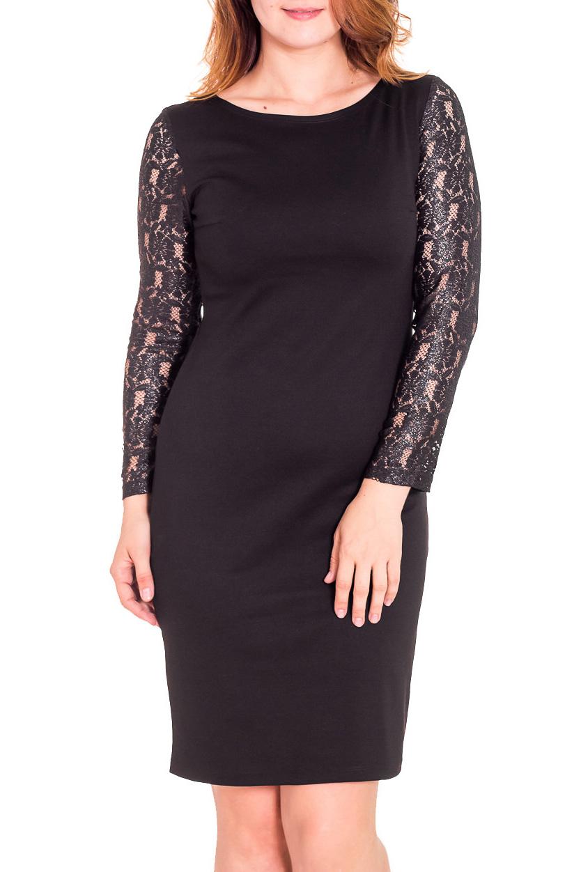 ПлатьеПлатья<br>Красивое женское платье с длинными рукавами. Модель выполнена из плотного трикотажа. Отличный выбор для любого случая.  Цвет: черный, бежевый  Рост девушки-фотомодели 180 см.<br><br>Горловина: С- горловина<br>По длине: До колена<br>По материалу: Трикотаж,Вискоза<br>По образу: Город,Свидание<br>По сезону: Весна,Осень,Зима<br>По стилю: Повседневный стиль,Нарядный стиль<br>По форме: Платье - футляр<br>Рукав: Длинный рукав<br>По рисунку: Однотонные<br>По силуэту: Приталенные<br>Размер : 44,46,50,52<br>Материал: Джерси<br>Количество в наличии: 6