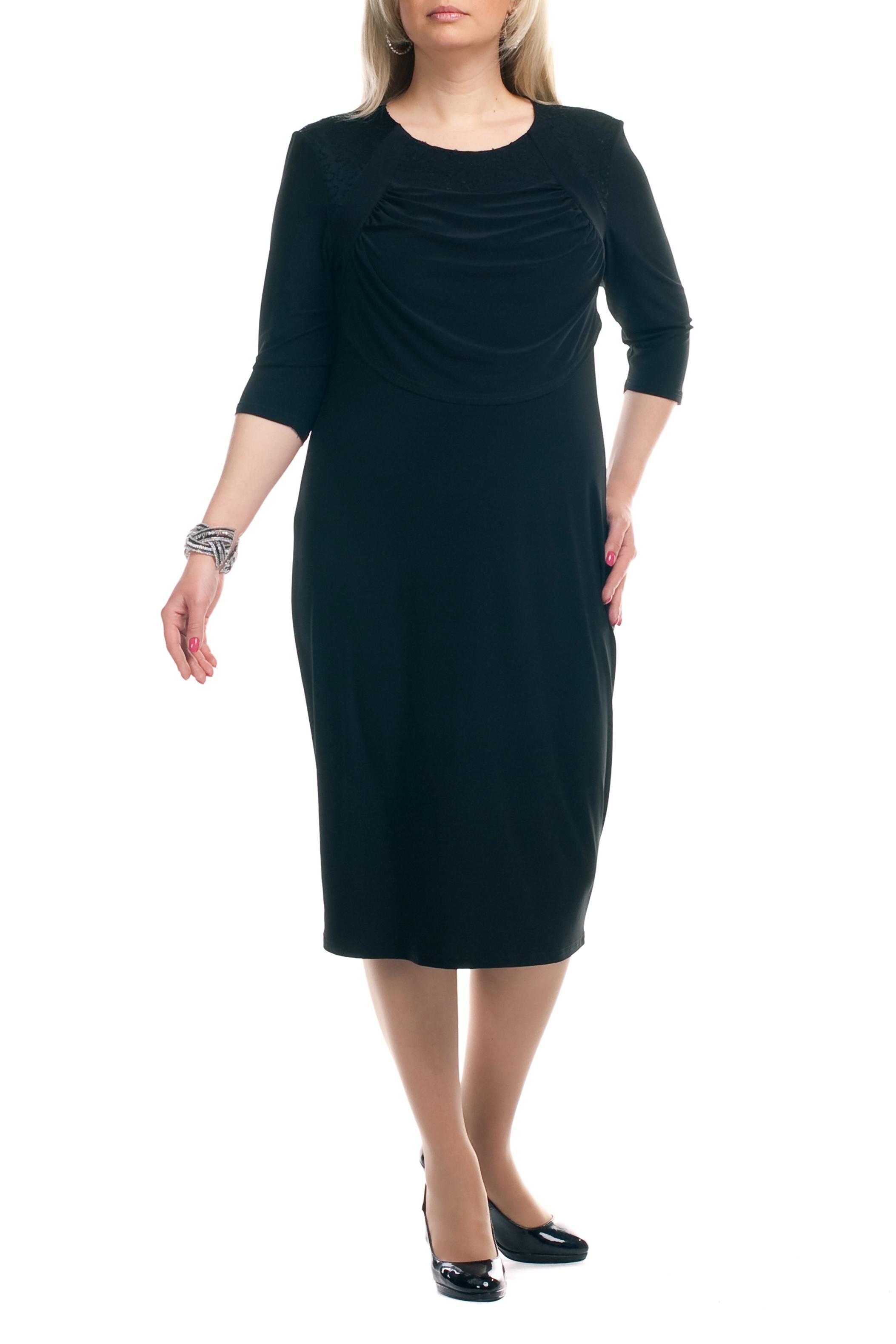 ПлатьеПлатья<br>Элегантное нарядное платье. Модель выполнена из приятного трикотажа. Отличный выбор для любого торжества.  Цвет: черный  Рост девушки-фотомодели 173 см.<br><br>Горловина: С- горловина<br>По длине: Ниже колена<br>По материалу: Трикотаж,Гипюровая сетка<br>По образу: Свидание<br>По рисунку: Однотонные<br>По сезону: Весна,Всесезон,Зима,Лето,Осень<br>По силуэту: Полуприталенные<br>По стилю: Нарядный стиль<br>По элементам: С декором,С отделочной фурнитурой,Со складками<br>Рукав: Рукав три четверти<br>Размер : 52,56,58,60,64,66,68<br>Материал: Холодное масло + Гипюровая сетка<br>Количество в наличии: 13