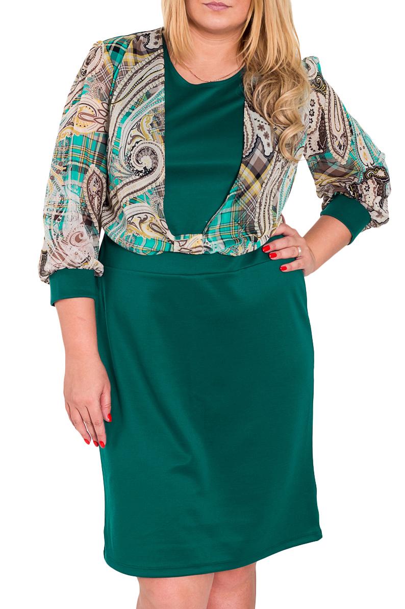 ПлатьеПлатья<br>Интересное платье с имитацией шифоновой накидки. Модель выполнена из плотного трикотажа. Отличный выбор для любого случая.  Цвет: зеленый, бежевый  Рост девушки-фотомодели 170 см<br><br>По образу: Свидание,Город<br>По стилю: Нарядный стиль,Повседневный стиль<br>По материалу: Трикотаж,Шифон<br>По рисунку: Абстракция,Цветные<br>По сезону: Зима<br>По силуэту: Полуприталенные<br>По элементам: С декором<br>По форме: Платье - футляр<br>По длине: Ниже колена<br>Рукав: Рукав три четверти<br>Горловина: С- горловина<br>Размер: 54,56<br>Материал: 100% полиэстер<br>Количество в наличии: 1