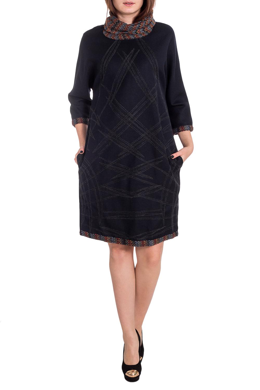 ПлатьеПлатья<br>Интересное платье с аппликацией. Модель выполнена из натурального хлопка. Отличный выбор для повседневного гардероба.  В изделии использованы цвета: темно-синий и др.  Рост девушки-фотомодели 173 см.<br><br>Воротник: Хомут<br>По длине: До колена<br>По материалу: Хлопок<br>По рисунку: С принтом,Цветные<br>По силуэту: Свободные<br>По стилю: Повседневный стиль<br>По элементам: С декором,С карманами<br>Рукав: Рукав три четверти<br>По сезону: Осень,Весна,Зима<br>Размер : 44,46,48,52<br>Материал: Хлопок<br>Количество в наличии: 5
