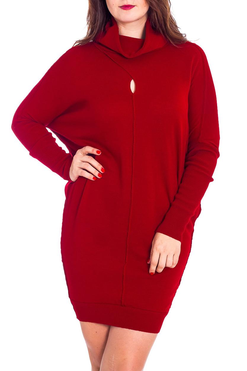 Платье-туникаПлатья<br>Свободное платье-туника с длинными рукавами из вязаного трикотажа. Вязаный трикотаж - это красота, тепло и комфорт. В вязаных вещах очень легко оставаться женственной и в то же время не замёрзнуть.  Цвет: бордово-красный  Рост девушки-фотомодели 180 см<br><br>Воротник: Стойка<br>По длине: До колена<br>По материалу: Вязаные,Трикотаж<br>По образу: Город<br>По рисунку: Однотонные<br>По сезону: Весна,Осень,Зима<br>По силуэту: Свободные<br>По стилю: Повседневный стиль<br>По форме: Платье - баллон<br>Рукав: Длинный рукав<br>Размер : 46-48,50-52<br>Материал: Вязаное полотно<br>Количество в наличии: 2