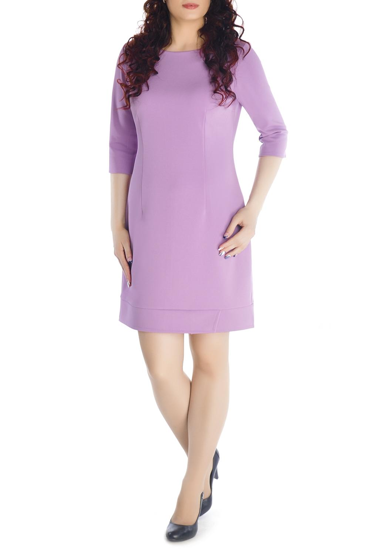 ПлатьеПлатья<br>Элегантное платье-футляр с кружевной молнией на спине. Плотный материал в сочетании со стильным покроем и слегка расклешенным силуэтом как нельзя лучше обыгрывает фигуру. Вырез лодочка и рукава 3/4 придают модели нотки женственной элегантности. Отрезная обтачка по низу, вытачки в области груди, тальевые и по спинке – эффектные штрихи. Стильная длина позволяет продемонстрировать красоту Ваших ножек. Платья с молнией на спине в последнее время стали невероятно популярны. Платье подойдет для повседневной носки и для любого рода праздничных мероприятий  Длина изделия 90 см.  Цвет: сиреневый  Рост девушки-модели 170 см<br><br>Горловина: С- горловина<br>По длине: До колена<br>По материалу: Вискоза,Трикотаж<br>По образу: Город,Свидание<br>По рисунку: Однотонные<br>По силуэту: Полуприталенные<br>По стилю: Повседневный стиль<br>По форме: Платье - футляр<br>По элементам: С декором,С молнией,С отделочной фурнитурой<br>Рукав: Рукав три четверти<br>По сезону: Осень,Весна,Зима<br>Размер : 44,46,48,50<br>Материал: Трикотаж<br>Количество в наличии: 9
