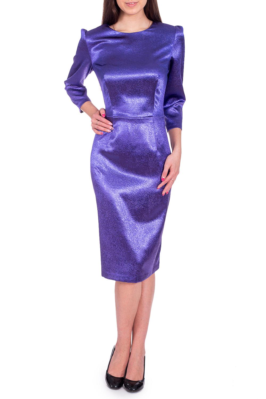 ПлатьеПлатья<br>Нарядное платье карандашного типа. Модель выполнена из ткани с блеском. Отличный выбор для любого случая.  В изделии использованы цвета: фиолетовый  Рост девушки-фотомодели 170 см<br><br>Горловина: С- горловина<br>По длине: Ниже колена<br>По материалу: Тканевые<br>По рисунку: Однотонные<br>По сезону: Весна,Зима,Лето,Осень,Всесезон<br>По силуэту: Приталенные<br>По стилю: Нарядный стиль,Вечерний стиль<br>По форме: Платье - карандаш<br>Рукав: Рукав три четверти<br>Размер : 46,48<br>Материал: Плательная ткань<br>Количество в наличии: 2