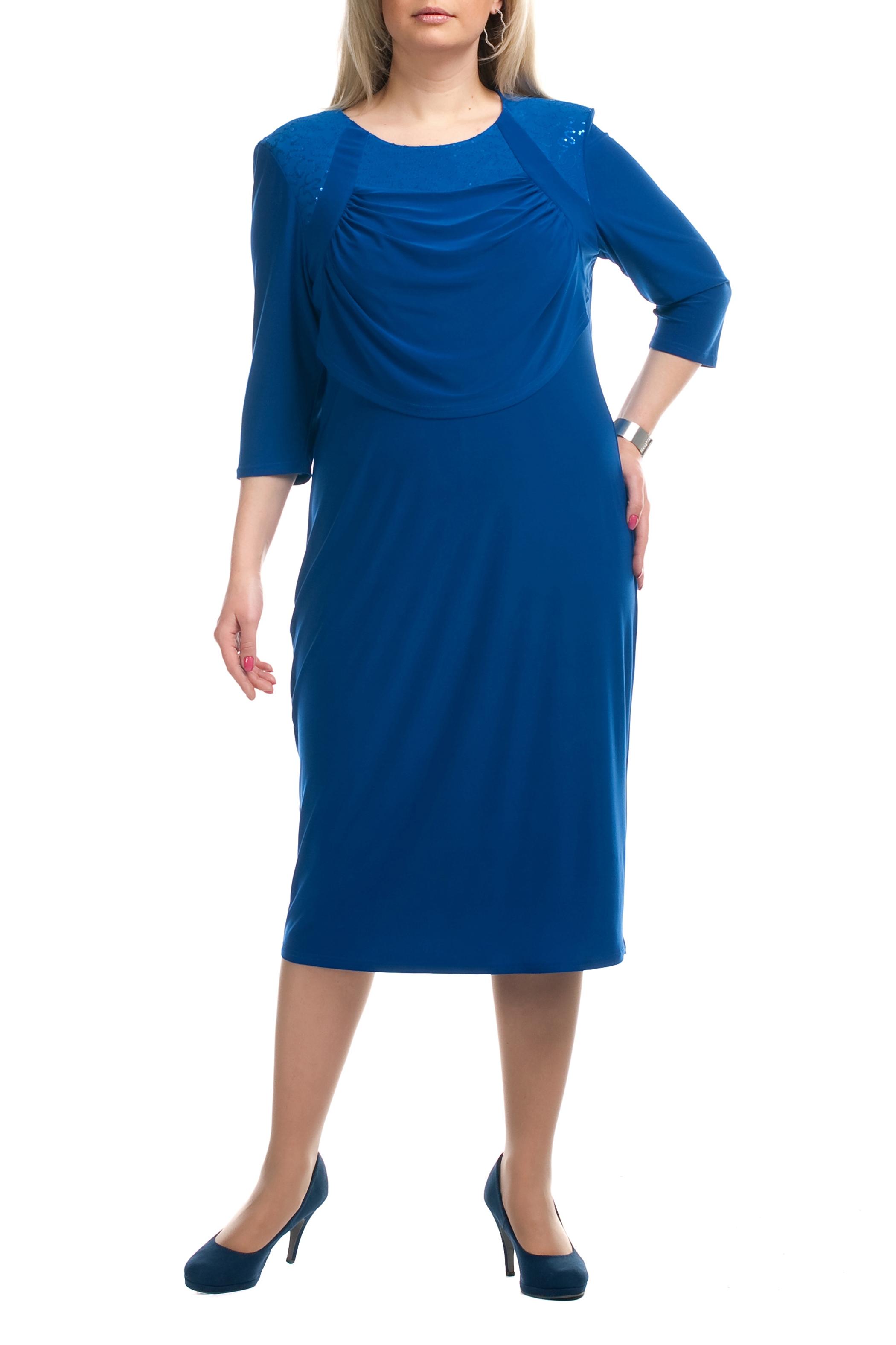 ПлатьеПлатья<br>Элегантное нарядное платье. Модель выполнена из приятного трикотажа. Отличный выбор для любого торжества.  Цвет: синий  Рост девушки-фотомодели 173 см.<br><br>Горловина: С- горловина<br>По длине: Ниже колена<br>По материалу: Трикотаж,Гипюровая сетка<br>По образу: Свидание<br>По рисунку: Однотонные<br>По сезону: Весна,Всесезон,Зима,Лето,Осень<br>По силуэту: Полуприталенные<br>По стилю: Нарядный стиль<br>По элементам: С декором,С отделочной фурнитурой,Со складками<br>Рукав: Рукав три четверти<br>Размер : 52,54,56,58,60,62,64,66,68,70<br>Материал: Холодное масло + Гипюровая сетка<br>Количество в наличии: 15