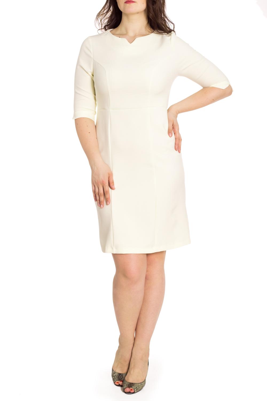 ПлатьеПлатья<br>Женское платье с фигурной горловиной и рукавами 3/4. Модель выполнена из приятного материала. Отличный выбор для повседневного гардероба.  Цвет: молочный  Рост девушки-фотомодели 180 см.<br><br>Горловина: Фигурная горловина<br>По длине: До колена<br>По материалу: Костюмные ткани,Тканевые<br>По рисунку: Однотонные<br>По силуэту: Приталенные<br>По стилю: Классический стиль,Офисный стиль,Повседневный стиль<br>По форме: Платье - футляр<br>Рукав: Рукав три четверти<br>По сезону: Осень,Весна<br>Размер : 50,52,54<br>Материал: Костюмно-плательная ткань<br>Количество в наличии: 3