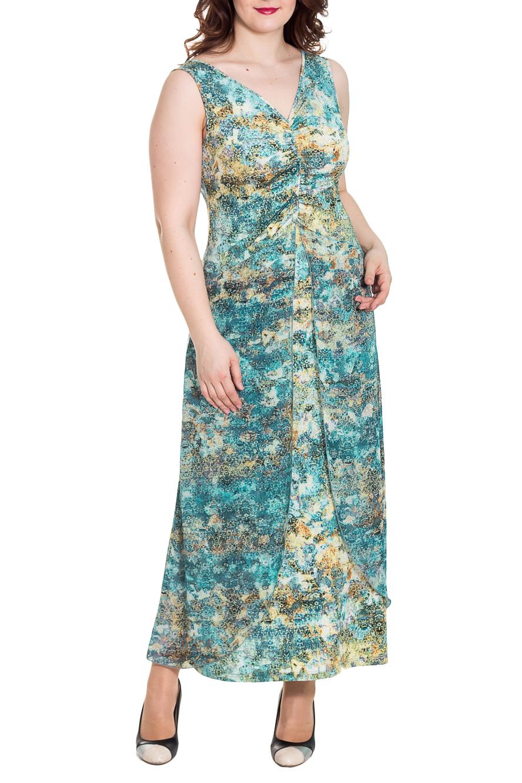 ПлатьеПлатья<br>Эффектное платье в пол. Модель выполнена из мягкого трикотажа. Отличный выбор для повседневного гардероба.  Цвет: бирюзовый, желтый, голубой, зеленый  Рост девушки-фотомодели 180 см<br><br>Горловина: V- горловина<br>По длине: Макси<br>По материалу: Вискоза,Трикотаж<br>По рисунку: С принтом,Цветные<br>По силуэту: Полуприталенные<br>По стилю: Повседневный стиль,Летний стиль<br>Рукав: Без рукавов<br>По сезону: Лето<br>По форме: Платье - трапеция<br>По элементам: С завышенной талией<br>Размер : 46,48<br>Материал: Холодное масло<br>Количество в наличии: 2