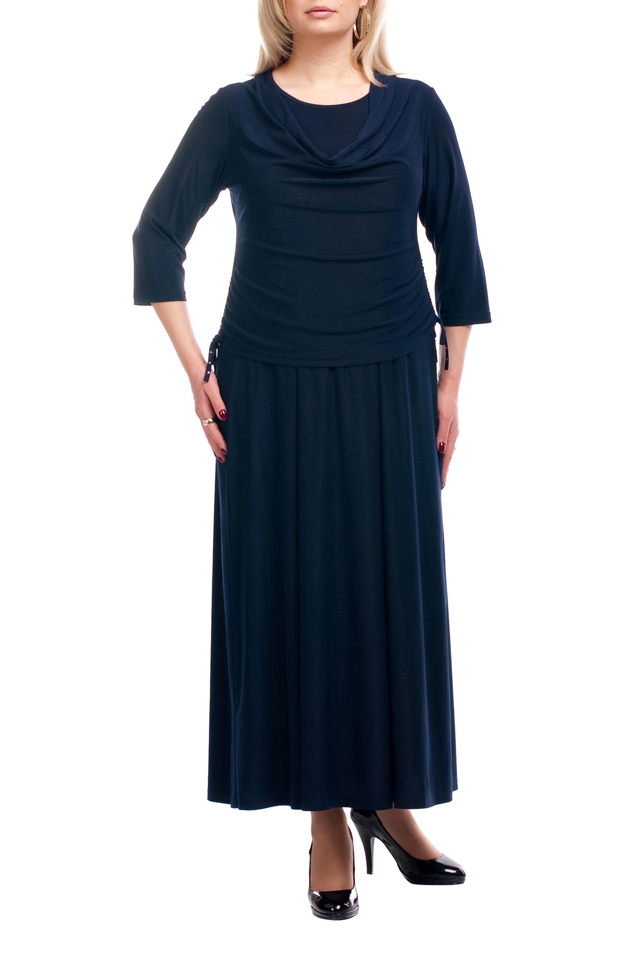ПлатьеПлатья<br>Великолепное платье с небольшой драпировкой. Модель выполнена из струящегося трикотажа. Отличный выбор для любого торжества.  Цвет: синий  Рост девушки-фотомодели 173 см<br><br>Горловина: Качель,С- горловина<br>По длине: Макси<br>По материалу: Трикотаж<br>По рисунку: Однотонные<br>По сезону: Весна,Всесезон,Зима,Лето,Осень<br>По силуэту: Полуприталенные<br>По стилю: Нарядный стиль,Повседневный стиль<br>По элементам: С декором,Со складками<br>Рукав: Рукав три четверти<br>Размер : 52,54,62,66,68,70<br>Материал: Холодное масло<br>Количество в наличии: 7