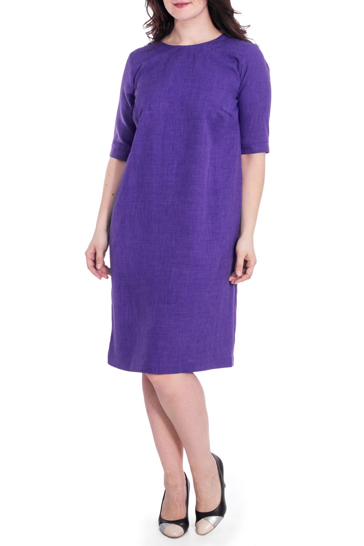 ПлатьеПлатья<br>Однотонное платье с круглой горловиной и рукавами до локтя. Модель выполнена из приятного материала. Отличный выбор для любого случая.В изделии использованы цвета: фиолетовыйРост девушки-фотомодели 180 см<br><br>Горловина: С- горловина<br>Разрез: Короткий,Шлица<br>Рукав: До локтя<br>Длина: Ниже колена<br>Материал: Тканевые<br>Рисунок: Однотонные<br>Сезон: Весна,Осень<br>Силуэт: Прямые<br>Стиль: Кэжуал,Офисный стиль,Повседневный стиль<br>Элементы: С отделочной фурнитурой,С разрезом<br>Размер : 54<br>Материал: Габардин<br>Количество в наличии: 1