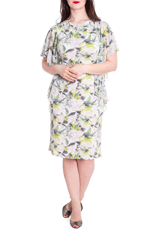 ПлатьеПлатья<br>Цветное платье с горловиной quot;качельquot; и короткими рукавами. Модель выполнена из приятного материала. Отличный выбор для повседневного гардероба.  В изделии использованы цвета: белый, серый, салатовый  Рост девушки-фотомодели 180 см  Параметры размеров: 42 размер - обхват груди 84 см., обхват талии 66 см., обхват бедер 90 см. 44 размер - обхват груди 88 см., обхват талии 70 см., обхват бедер 94 см. 46 размер - обхват груди 92 см., обхват талии 74 см., обхват бедер 98 см. 48 размер - обхват груди 96 см., обхват талии 78 см., обхват бедер 102 см. 50 размер - обхват груди 100 см., обхват талии 82 см., обхват бедер 106 см. 52 размер - обхват груди 104 см., обхват талии 86 см., обхват бедер 110 см. 54 размер - обхват груди 108 см., обхват талии 92 см., обхват бедер 116 см. 56 размер - обхват груди 112 см., обхват талии 98 см., обхват бедер 122 см. 58 размер - обхват груди 116 см., обхват талии 104 см., обхват бедер 128 см. 60 размер - обхват груди 120 см., обхват талии 110 см., обхват бедер 134 см. 62 размер - обхват груди 124 см., обхват талии 118 см., обхват бедер 140 см. 64 размер - обхват груди 128 см., обхват талии 126 см., обхват бедер 146 см. 66 размер - обхват груди 132 см., обхват талии 132 см., обхват бедер 152 см. 68 размер - обхват груди 138 см., обхват талии 140 см., обхват бедер 158 см.<br><br>Горловина: Качель<br>По длине: Ниже колена<br>По материалу: Трикотаж,Шифон<br>По рисунку: Растительные мотивы,С принтом,Цветные,Цветочные<br>По силуэту: Полуприталенные<br>По стилю: Летний стиль,Повседневный стиль<br>По форме: Платье - футляр<br>По элементам: С разрезом<br>Разрез: Короткий<br>Рукав: Короткий рукав<br>По сезону: Лето<br>Размер : 46,48,50,52,54<br>Материал: Холодное масло + Шифон<br>Количество в наличии: 5