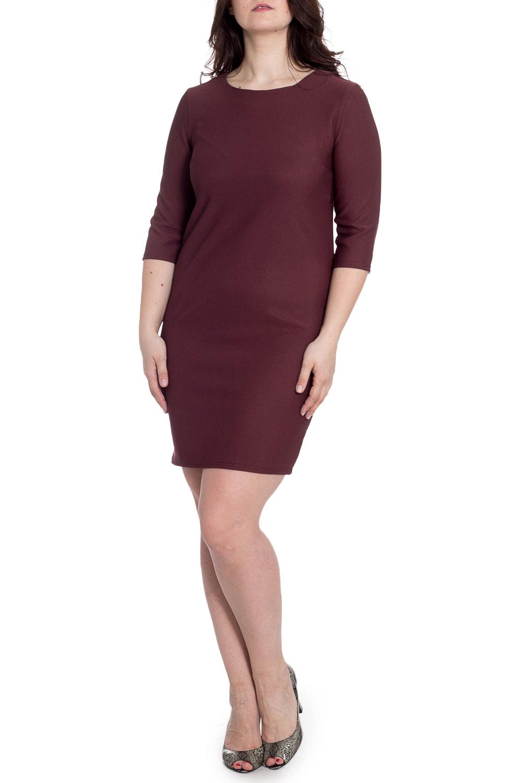 ПлатьеПлатья<br>Однотонное платье с круглой горловиной и рукавами 3/4. Модель выполнена из приятного материала. Отличный выбор для любого случая.  В изделии использованы цвета: коричневый  Рост девушки-фотомодели 180 см.<br><br>Горловина: С- горловина<br>По длине: До колена<br>По материалу: Тканевые<br>По рисунку: Однотонные<br>По силуэту: Полуприталенные<br>По стилю: Классический стиль,Кэжуал,Офисный стиль,Повседневный стиль<br>По форме: Платье - футляр<br>Рукав: Рукав три четверти<br>По сезону: Осень,Весна<br>Размер : 52,54,56,58,60<br>Материал: Плательная ткань<br>Количество в наличии: 5